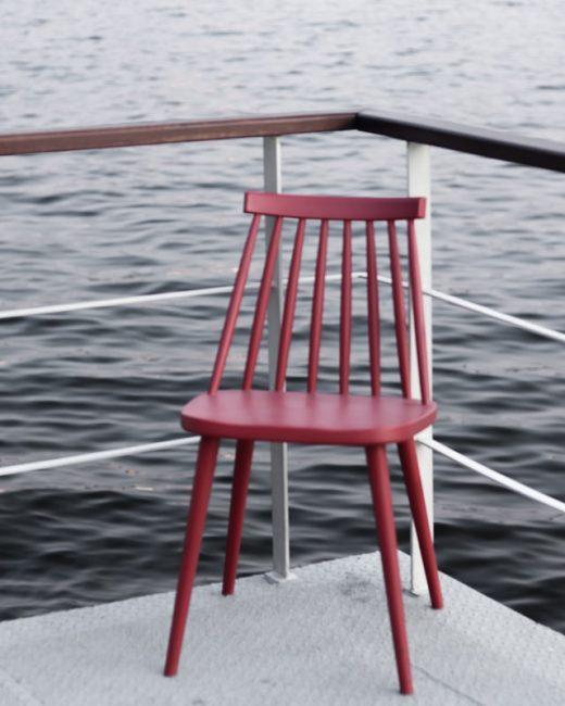 Gdzie sprzedać krzesła?